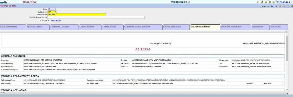 Custom  HTML Documents